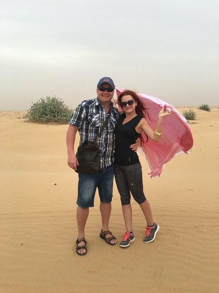 бованько с женой