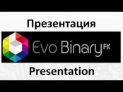 EVO BINARY презентация