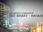 evoBinary