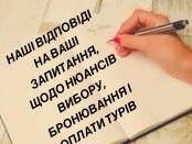 66894868_678913659202426_4271042060418547712_n