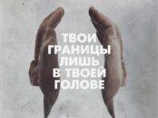 85212717_535353127334719_2936322540156485632_n