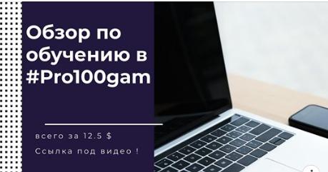 2020-04-04_175143
